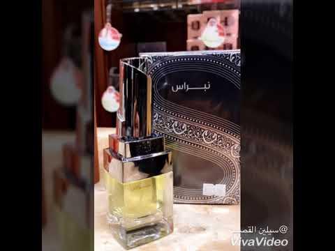 2fd5b5ed1 ماشفتو عطورات الماجد الجديده 😍🤦🏻 ♀️اجل فاتكم نص عمركم ...