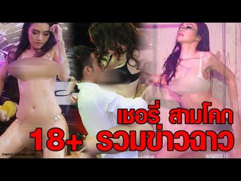 Phim sex hiep dam