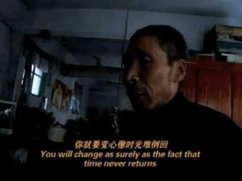 Fortune Teller (算命, Suan Ming) - Trailer