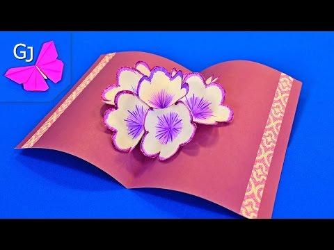 DIY Открытки ❤️ 3D Волшебная открытка с цветами ❤️ Поделки из бумаги