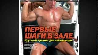 "Анонс журнала ""ЖЕЛЕЗНЫЙ МИР""№6, 2012"