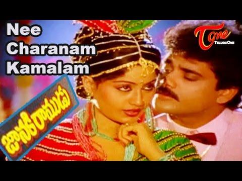 Janaki Ramudu Songs | Nee Charanam Kamalam Song | Nagarjuna | Vijaya Shanthi