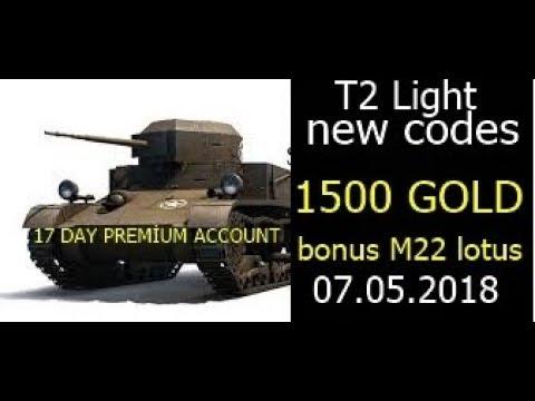 T2 Light Bonus Codes # Wot İnvite Codes 2018