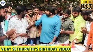 Vijay Sethupathi's Birthday Celebration Full Video | Master | Makkal Selvan - 17-01-2019 Tamil Cinema News