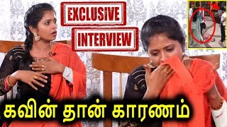 """ They targeted me "" 