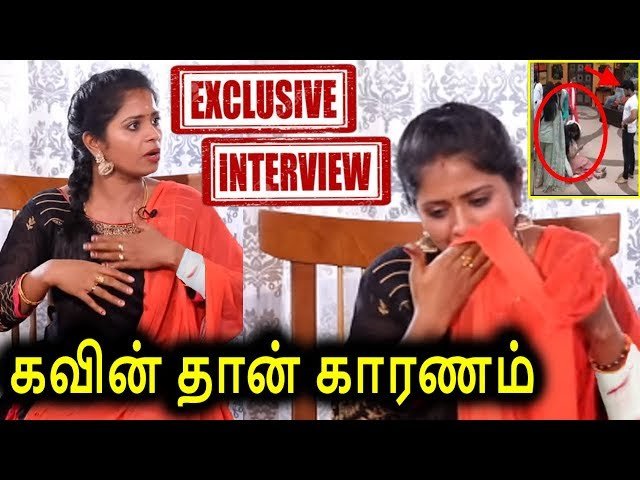 """"""" They targeted me """" 