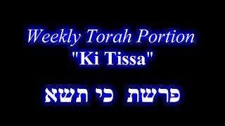 Ki Tissa 5781