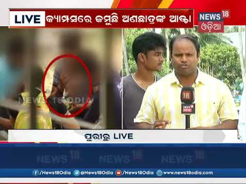 Open Bar in College Campus: Students Reaction   News18 Odia