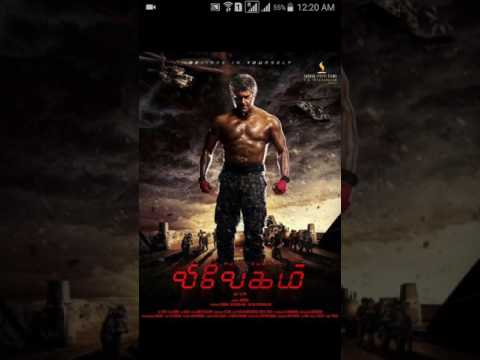 Ak 57  #first Look And #AK57 Theme Music