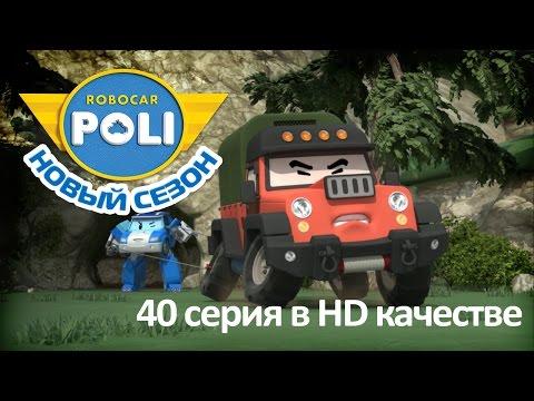 Робокар Поли MEGOGONET