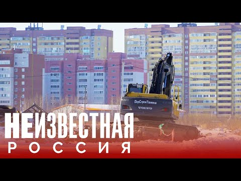 Тюмень: борьба против сноса | НЕИЗВЕСТНАЯ РОССИЯ