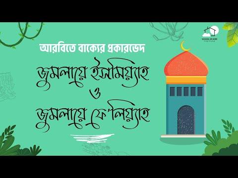 ??????? ????????? ? ??????? ??'???????? School Of Hope