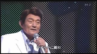 Galaxy Express 999 Isao Sasaki