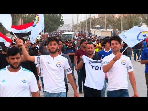 foot premier match de foot international en irak youtube. Black Bedroom Furniture Sets. Home Design Ideas