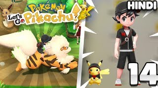 TEAM ROCKET OUTFIT !🔥 | Pokemon Let's Go Pikachu Gameplay EP14 In Hindi