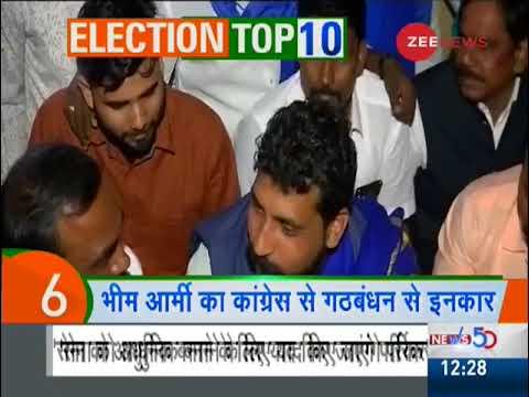 Watch: Top 10 news of Lok Sabha elections 2019