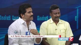 Kelvi Neram 07-04-2016 | News7 Tamil