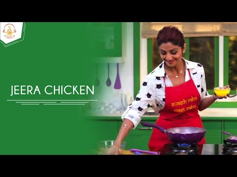 Jeera Chicken | Shilpa Shetty Kundra | Healthy Recipes | The Art Of Loving Food