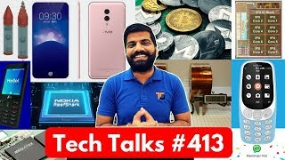 Tech Talks #413 - Vivo 10GB RAM, 3310 4G, Jio MediaTek, iPhone X Down, Nokia 84 Gigabits/s