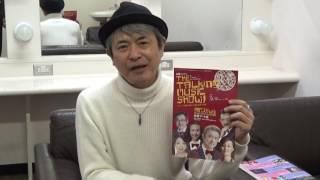 あべのハルカス グランドオープン3周年記念 VIVA!ミュージックアート館2...