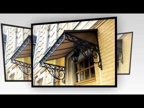 Кованые навесы и козырьки – художественная ковка в Москве – (499) 403-13-89