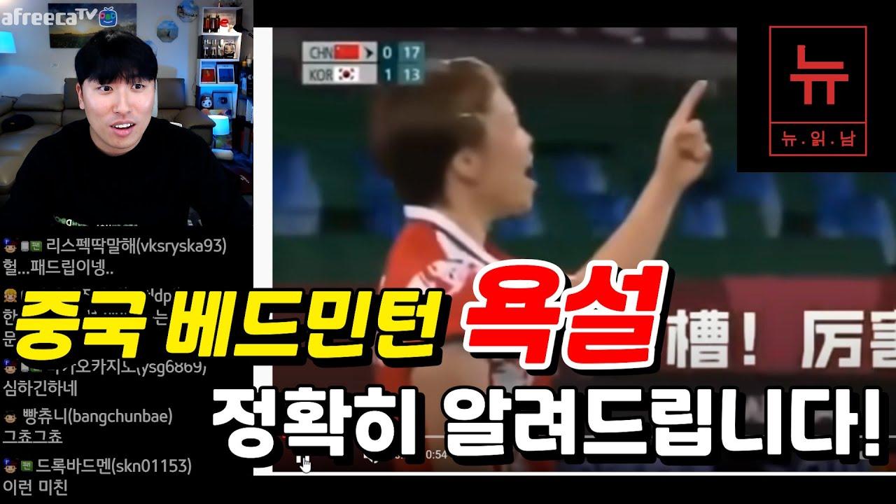 한국 뉴스에 이건 왜 보도 안 했을까요?????