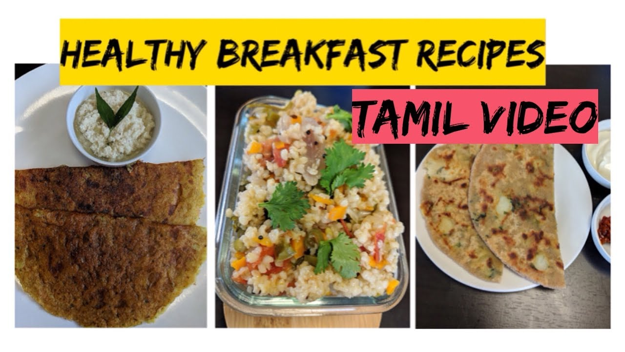 3 healthy indian breakfast recipes in tamil weekend brunches youtube 3 healthy indian breakfast recipes in tamil weekend brunches forumfinder Choice Image