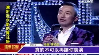 驚爆四度流產 張柏芝弟罵謝霆鋒│三立新聞台