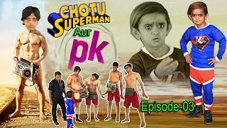 छोटू और Pk || Chotu Man Ki Super Comedy | Episode 03 | Khandesh Comedy Video 2018
