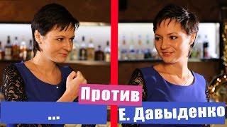 Музыкальный поединок между Е. Давыденко и ...