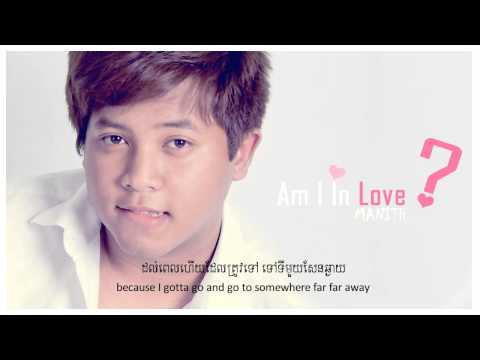 Manith - Am I In Love ?