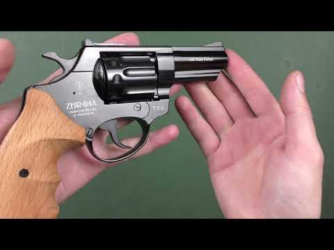 "Револьвер Zbroia PROFI 3"" бук"