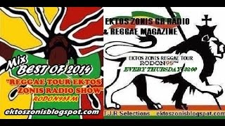 Best of Reggae Music  2014