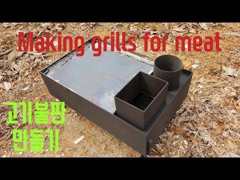 고기구이 불판 제작 (Making Grills for Meat)