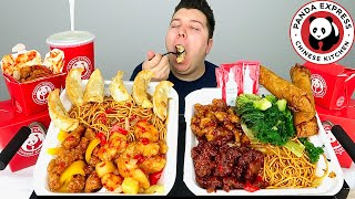 Panda Express • Orange Chicken, Chow Mein Noodles, Dumplings, Spring Rolls, Spicy Beef • MUKBANG