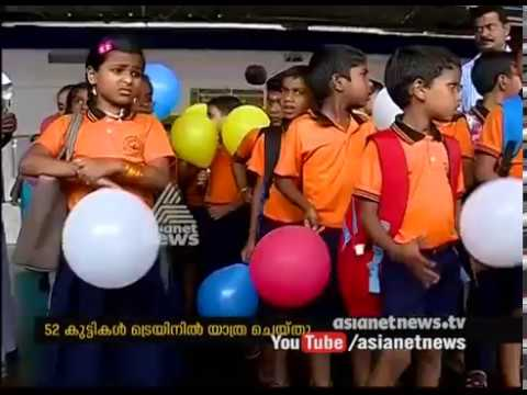 First train journey of 52 School students from Ernakulam