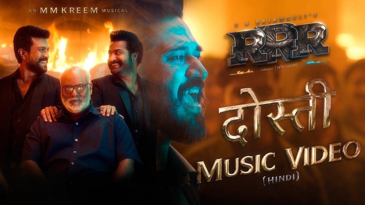 Dosti Music Video - RRR - Amit Trivedi, MM Kreem | NTR, Ram Charan, Ajay Devgn, Alia | SS Rajamouli