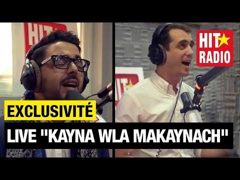 "Exclu : Live ""Kayna Wla Makaynach"" de Ahmed Chawki dans le Morning de Momo sur HITRADIO - 26/03/15"