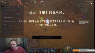 Diablo 3: секрет голубой бутылочки для DH в сете ТЕНИ .(актуально  для патча )