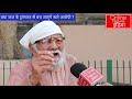 أغنية Justice S Muralidhar | Delhi High Court | Judge | Kapil Mishra | Amit Shah | SC | Hindi News Live |