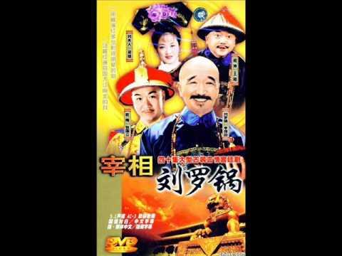 Tể Tướng Lưu Gù - OST Remix