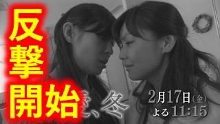 ドラマ『奪い愛、冬』ドロキュン から目が離せない!! 第5話【TOPIC CH...