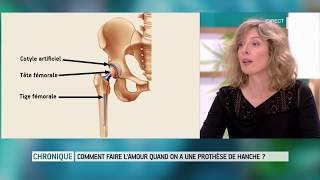 Comment faire l'amour avec une prothèse de hanche ? - Le Magazine de la santé