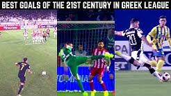 Best Goals of the 21st Century in Greek League (Part 1)