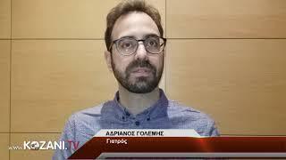 Ο Αδριανός Γολέμης μιλά για τη ζωή στην Ανταρκτική