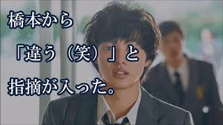 山崎賢人の舞台での「ある発言」が天才すぎると評判! 『陸王』で共演中...