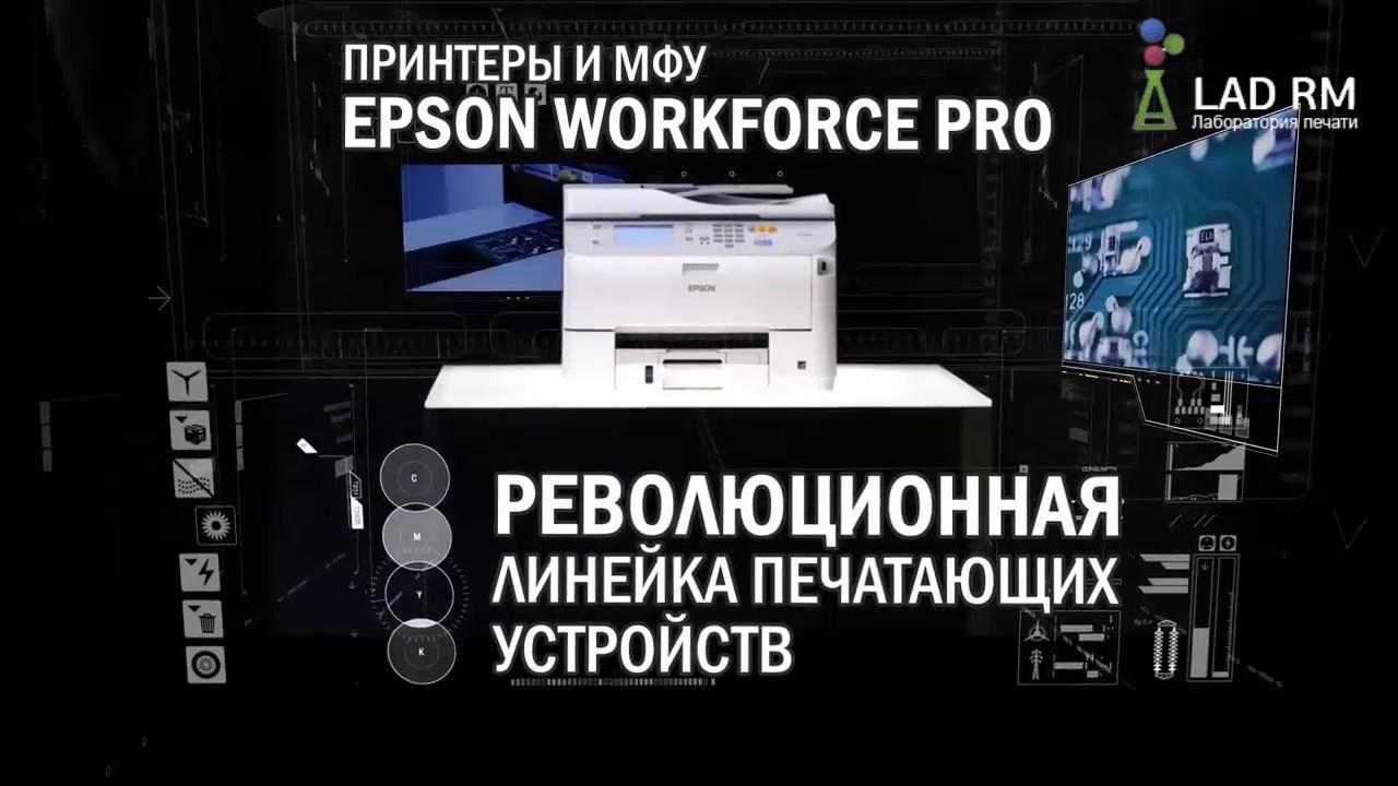 Переделка принтера EPSON WorkForce 30 для печати на дереве, ткани .