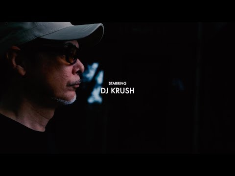 moc INTERVIEW | DJ KRUSH
