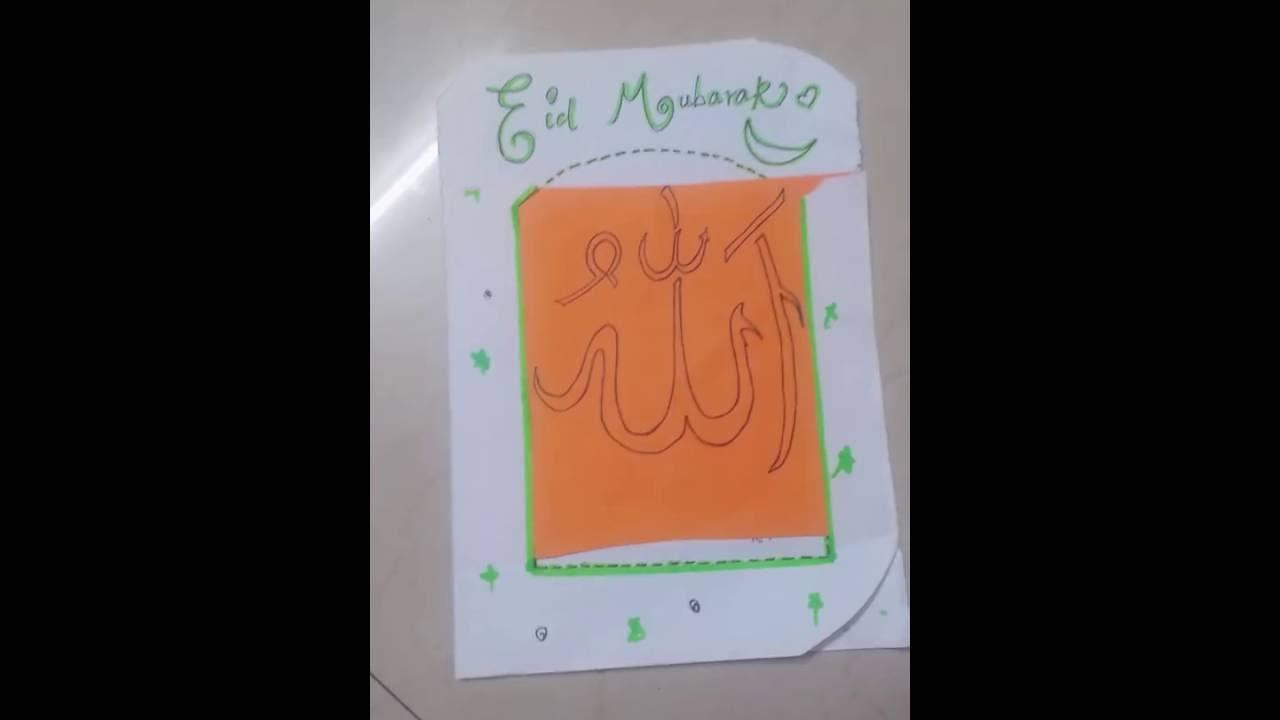 eid mubarak card  youtube