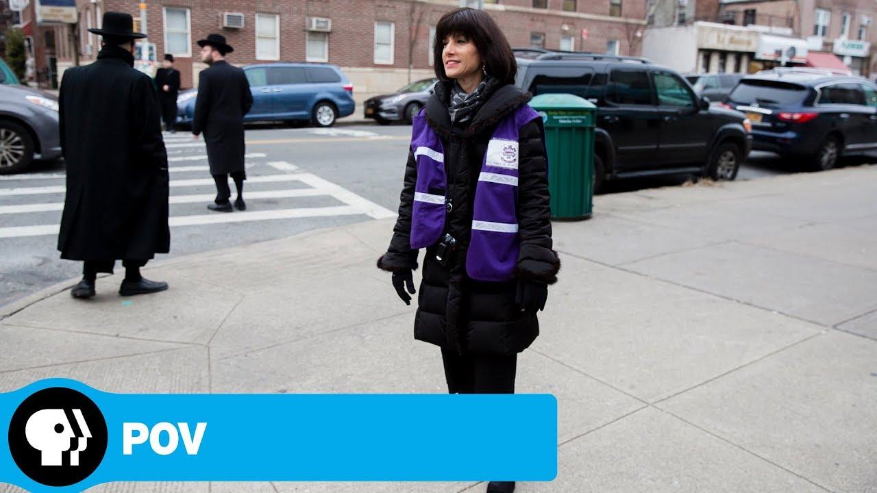 POV | 93Queen | Trailer | PBS